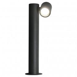 Lampa ogrodowa PINO słupek 45cm regulowany czarny 311597 POLUX
