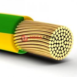 Przewód LGY 6,0 żółto-zielony