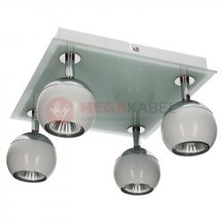 Lampa MATT-4R W/CH white-chrome GU10 4x50W Vitalux